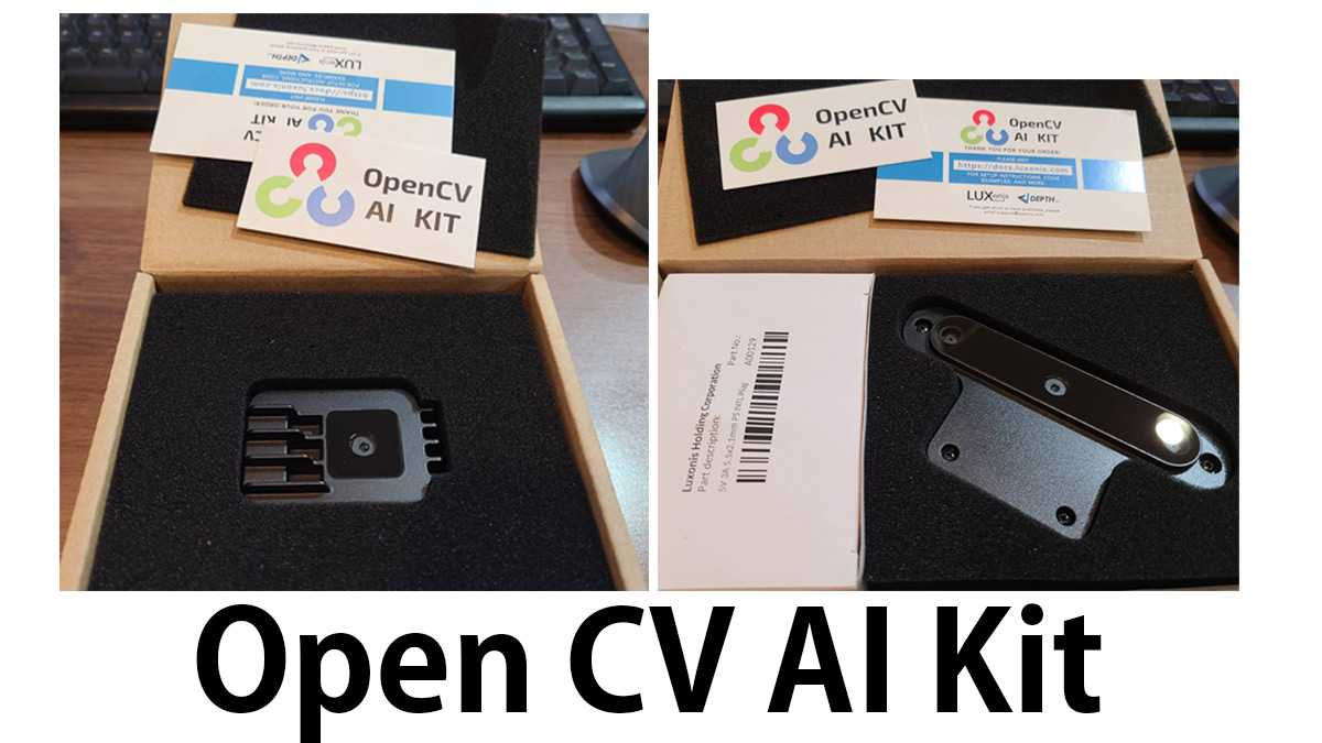 Open CV AI Kit